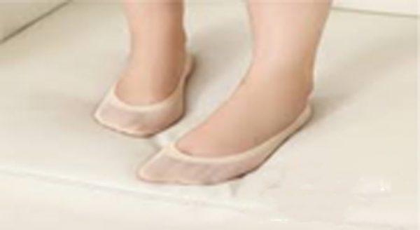 Ankle Cut Socks Beige-Plain