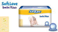 """26 Pack of """"Soft Love"""" Smart Pants - Small"""